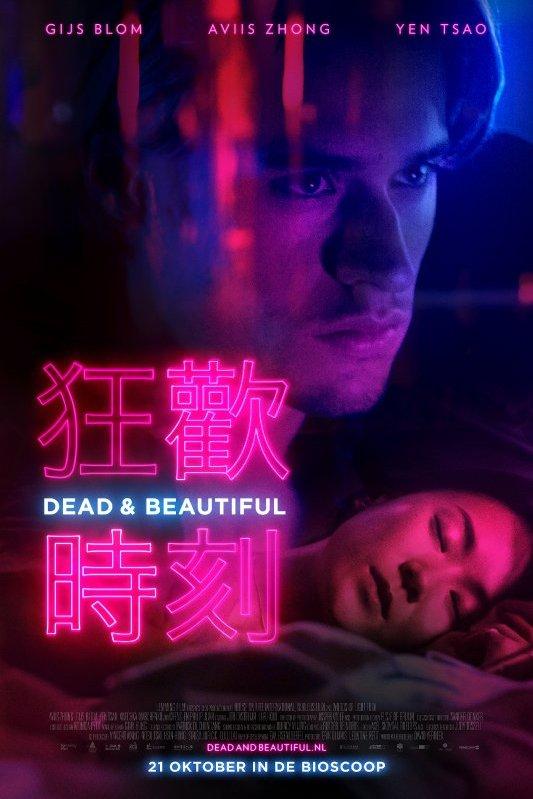 Dead & Beautiful.