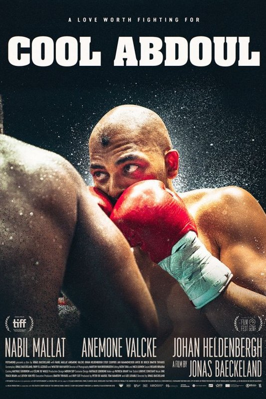 Cool Abdoul. Een bokser in de ring tijdens een gevecht.