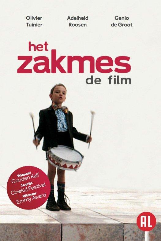 Het Zakmes. Een jongetje staat in het midden op een podium met een trommel met de stokken in de aanslag.