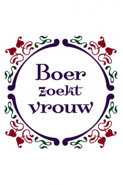 Boer zoekt Vrouw. De titel van het programma wordt omringd door boerenbont met rode bloemmotieven en een blauwe lijnen.