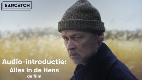 Video: Audio-introductie Alles in de Hens.