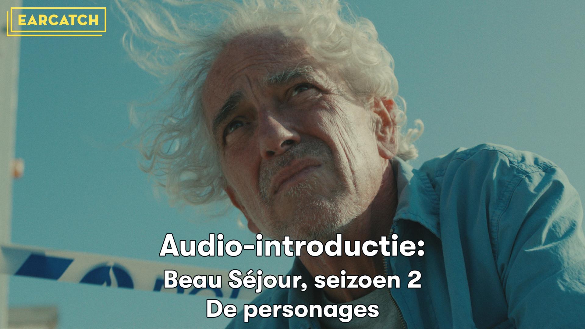 Video: Audio-introductie 3: De personages.