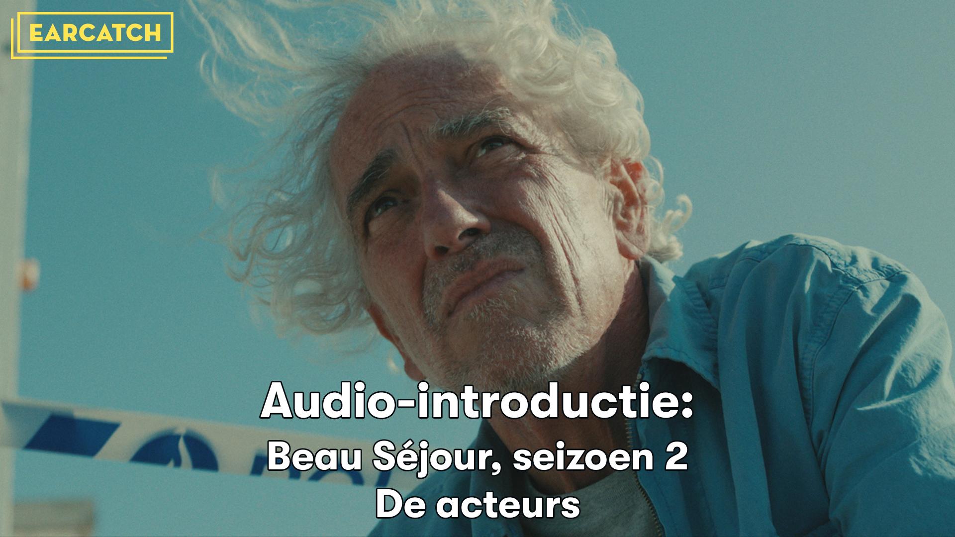 Video: Audio-introductie 5: De acteurs.